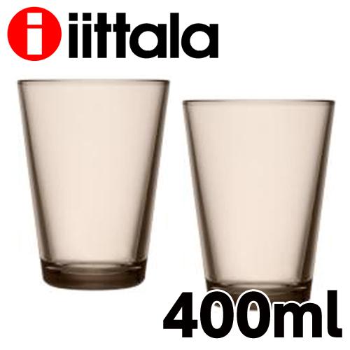 iittala イッタラ カルティオ Kartio タンブラー 400ml リネン 2個セット