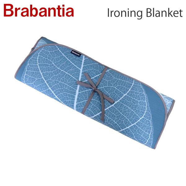 Brabantia ブラバンシア アイロンブランケット ミントリーブス Ironing Blanket Mint Leaves 105562