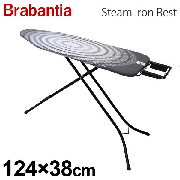 Brabantia ブラバンシア スティームアイロンレスト チタンオーバル サイズB 124×38cm Steam Iron Rest Titan Oval 103841【他商品と同時購入不可】