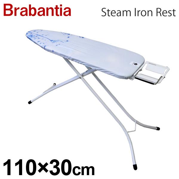 Brabantia ブラバンシア スティームアイロンレスト コットンフラワー サイズA 110×30cm Steam Iron Rest Cotton Flower 108808【他商品と同時購入不可】