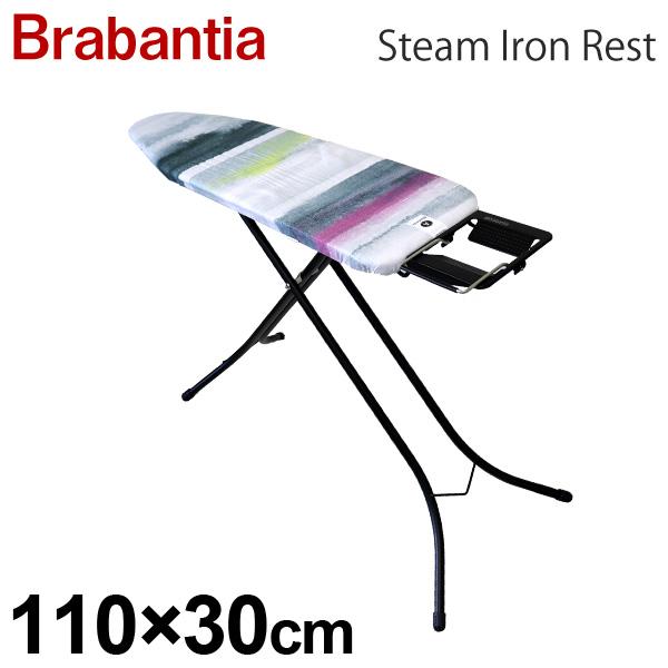 Brabantia ブラバンシア スティームアイロンレスト モーニング・ブリーズ サイズA 110×30cm Steam Iron Rest Morning Breeze 117923【他商品と同時購入不可】