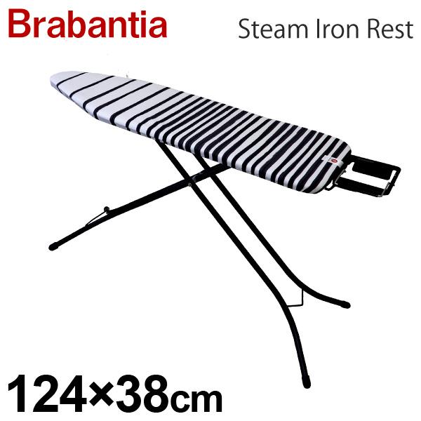 Brabantia ブラバンシア スティームアイロンレスト フェーディングライン サイズB 124×38cm Steam Iron Rest Fading Lines 118326【他商品と同時購入不可】