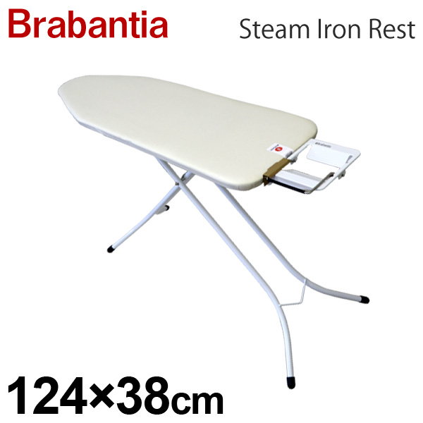 Brabantia ブラバンシア スティームアイロンレスト エクリュ サイズB 124×38cm Steam Iron Rest Ecru 347764【他商品と同時購入不可】