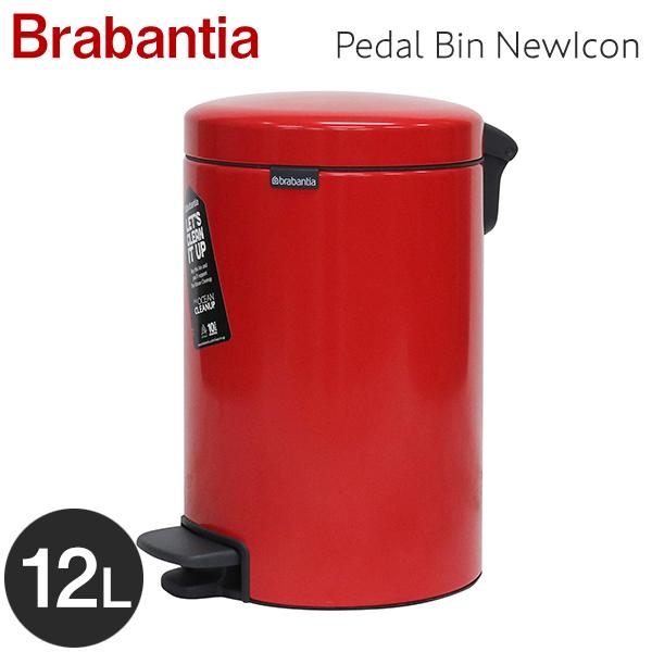 Brabantia ブラバンシア ペダルビン ニューアイコン パッションレッド 12リットル Pedal Bin NewIcon Passion Red 12L 112003