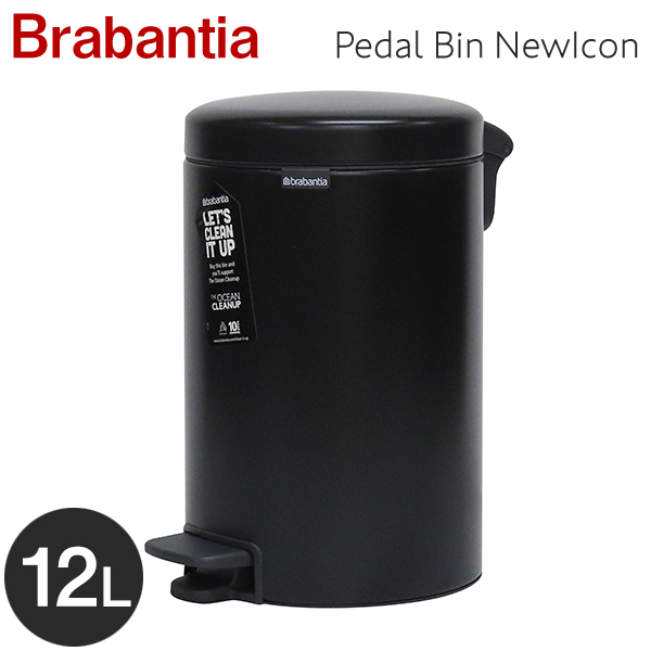 Brabantia ブラバンシア ペダルビン ニューアイコン ブラック 12リットル Pedal Bin NewIcon Matt Black 12L 113741