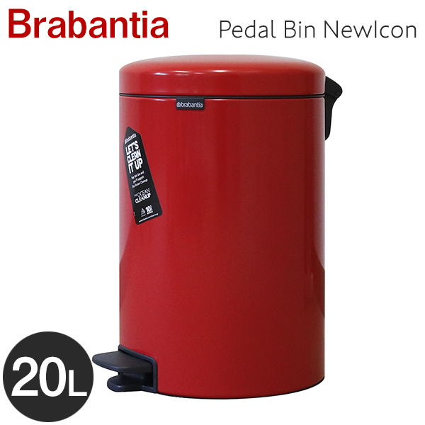 Brabantia ブラバンシア ペダルビン ニューアイコン パッションレッド 20リットル Pedal Bin NewIcon Passion Red 20L 111860