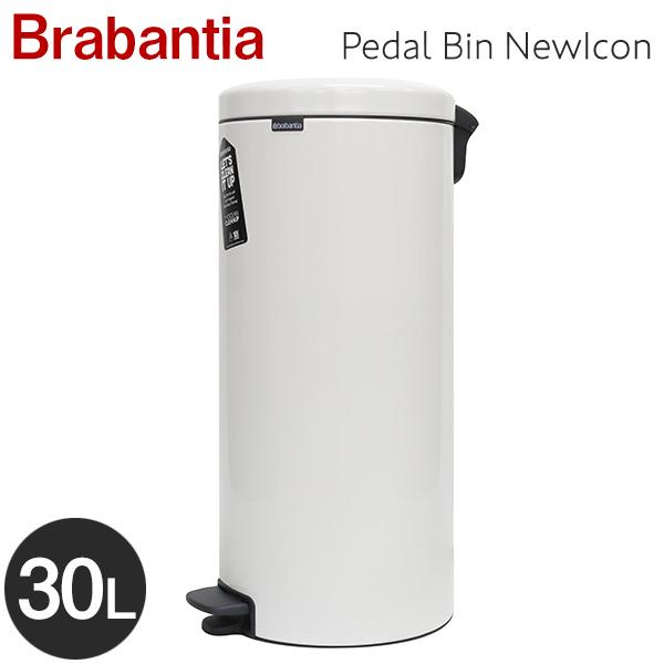 Brabantia ブラバンシア ペダルビン ニューアイコン ホワイト 30リットル Pedal Bin NewIcon White 30L 111785