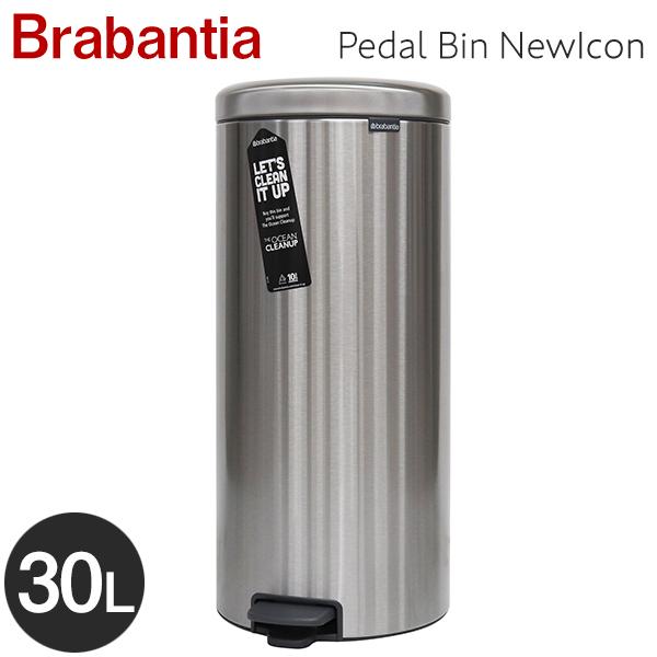 Brabantia ブラバンシア ペダルビン ニューアイコン FPPマット 30リットル Pedal Bin NewIcon Matt Steel FP Proof 30L 111822