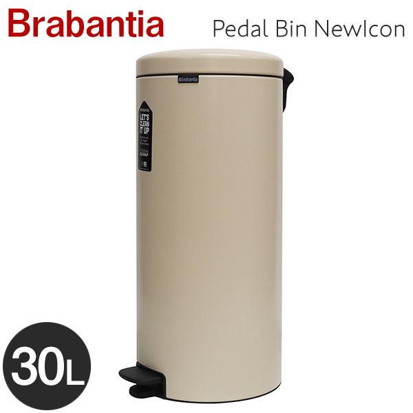 Brabantia ブラバンシア ペダルビン ニューアイコン アーモンド 30リットル Pedal Bin NewIcon Almond 30L 114281
