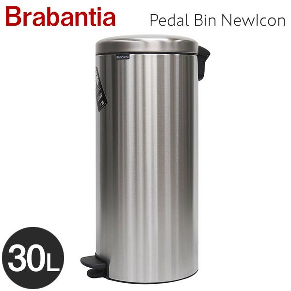 Brabantia ブラバンシア ペダルビン ニューアイコン マットスチール 30リットル Pedal Bin NewIcon Matt Steel 30L 114380