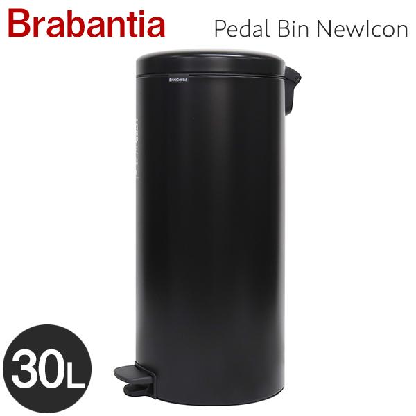 Brabantia ブラバンシア ペダルビン ニューアイコン ブラック 30リットル Pedal Bin NewIcon Matt Black 30L 114540