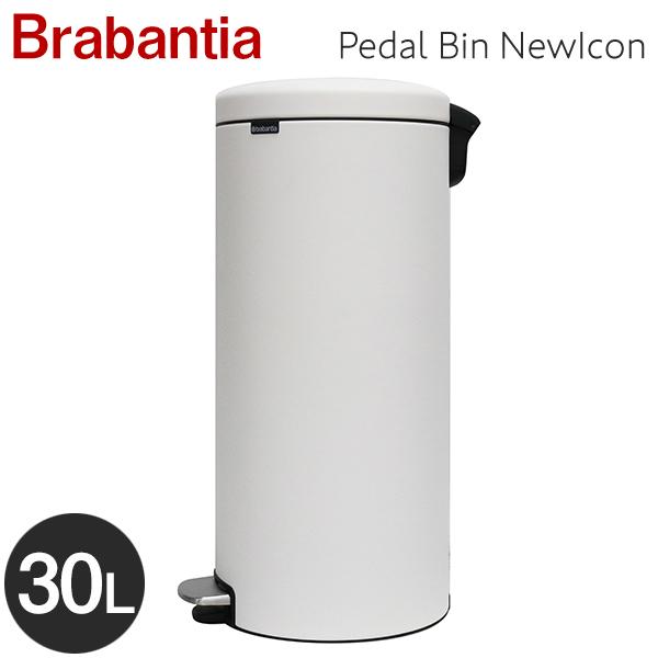 Brabantia ブラバンシア ペダルビン ニューアイコン ラグジュアリーコレクション ミネラルホワイト 30L Pedal Bin NewIcon Luxury Collection Mineral White 114588