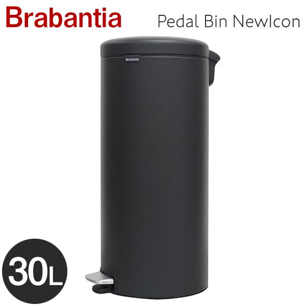 Brabantia ブラバンシア ペダルビン ニューアイコン ラグジュアリーコレクション ミネラルグレイ 30L Pedal Bin NewIcon Luxury Collection Mineral Infinite Grey 114663