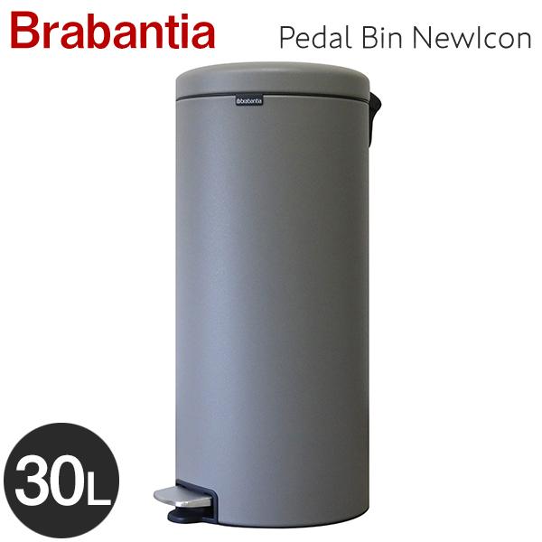Brabantia ブラバンシア ペダルビン ニューアイコン ラグジュアリーコレクション ミネラルコンクリートグレイ 30L Pedal Bin NewIcon Luxury Collection Mineral Concrete Grey 119187