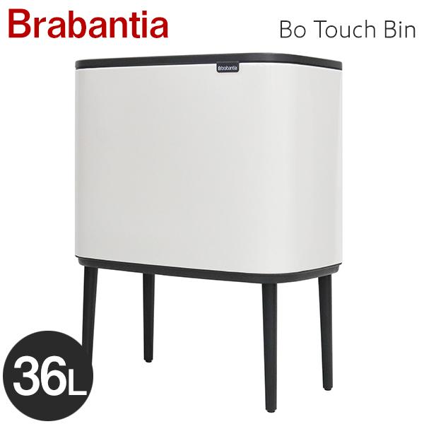 Brabantia ブラバンシア Bo タッチビン ホワイト Bo Touch Bin White 36L 313509