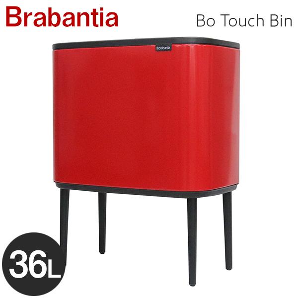 Brabantia ブラバンシア Bo タッチビン パッションレッド Bo Touch Bin Passion Red 36L 315749