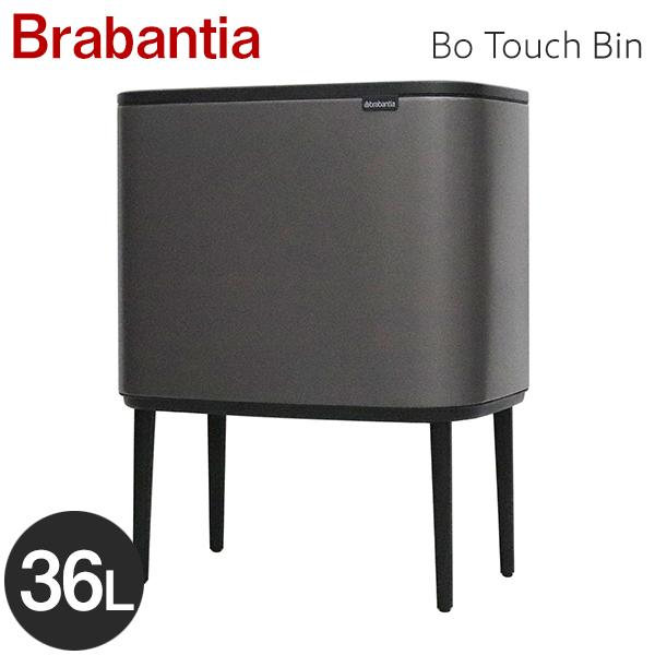 Brabantia ブラバンシア Bo タッチビン プラチナ Bo Touch Bin Platinum 36L 315787