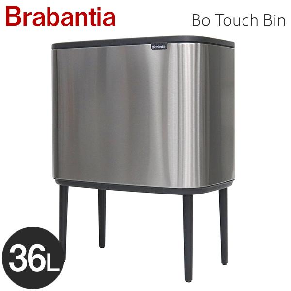 Brabantia ブラバンシア Bo タッチビン FPPマット Bo Touch Bin Matt Steel FPP 36L 315848
