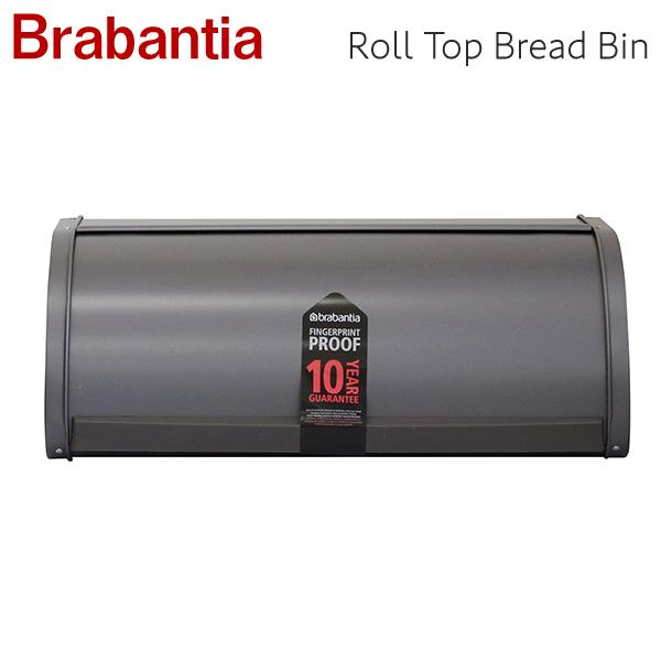 Brabantia ブラバンシア ロールトップ ブレッドビン プラチナ Roll Top Bread Bin Platinum 288340
