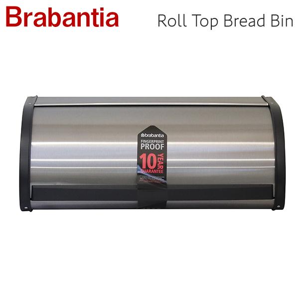 Brabantia ブラバンシア ロールトップ ブレッドビン FPP Roll Top Bread Bin Matt Steel FP Proof 299445