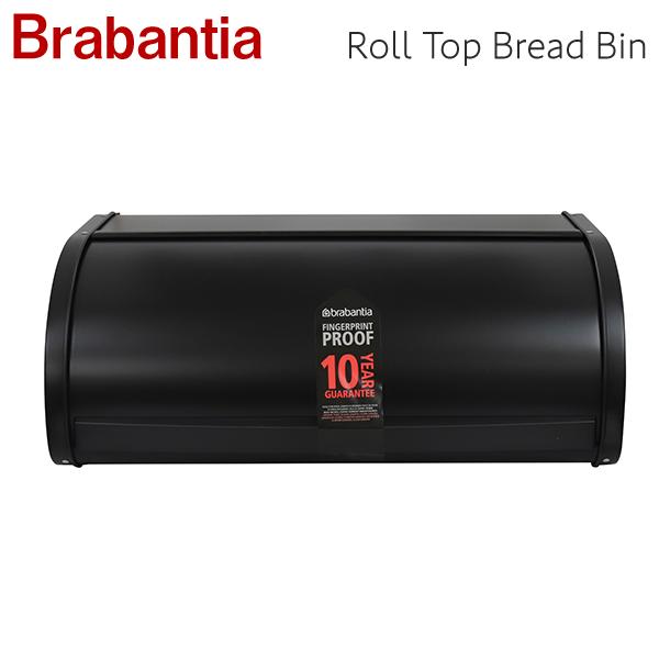 Brabantia ブラバンシア ロールトップ ブレッドビン マットブラック Roll Top Bread Bin Matt Black 333460