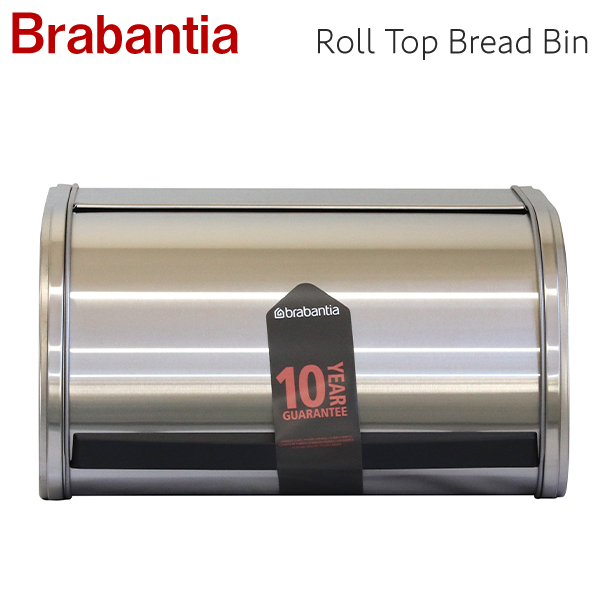Brabantia ブラバンシア ロールトップ ブレッドビン ミディアム マットスチール Roll Top Bread Bin Medium Matt Steel 348907