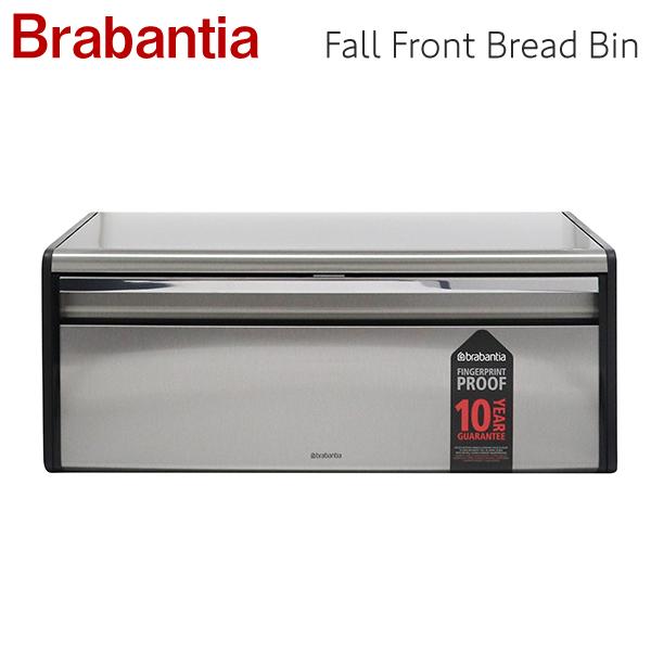 Brabantia ブラバンシア フォールフロント ブレッドビン FPP Fall Front Bread Bin MattSteel FP Proof 299186