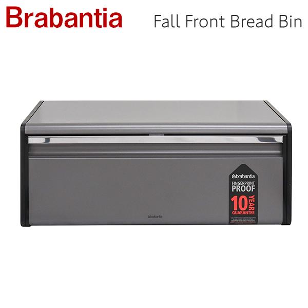 Brabantia ブラバンシア フォールフロント ブレッドビン プラチナ Fall Front Bread Bin Platinum 299384