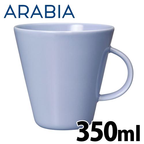 ARABIA アラビア Koko ココ マグカップ 350ml ブルーベリーミルク
