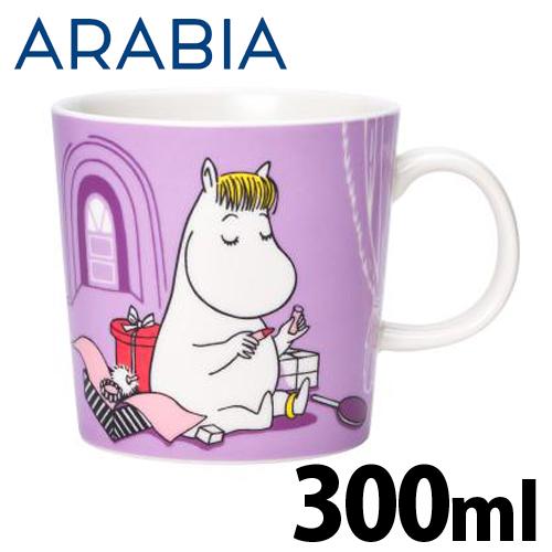 ARABIA アラビア Moomin ムーミン マグ スノークのおじょうさん ライラック 300ml Snorkmaiden Lilac マグカップ