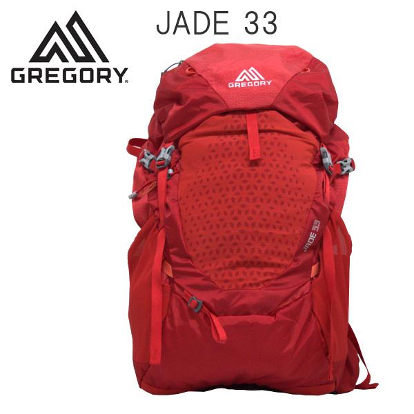 Gregory バックパック JADE33 33L SM/MD ポピーレッド 1115711710