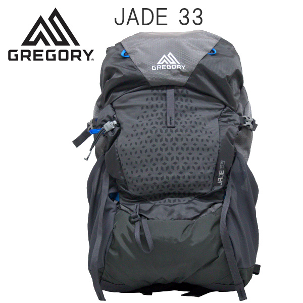 Gregory バックパック JADE33 33L SM/MD エーテルグレー 1115717414