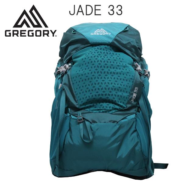 Gregory バックパック JADE33 33L SM/MD マヤンティール 1115717415