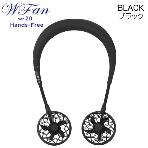 SPICE WFan Hands-free ダブルファン ハンズフリー 充電式ポータブル扇風機 ブラック DF201BK ツインファン