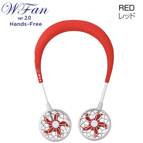 SPICE WFan Hands-free ダブルファン ハンズフリー 充電式ポータブル扇風機 レッド DF201RD ツインファン