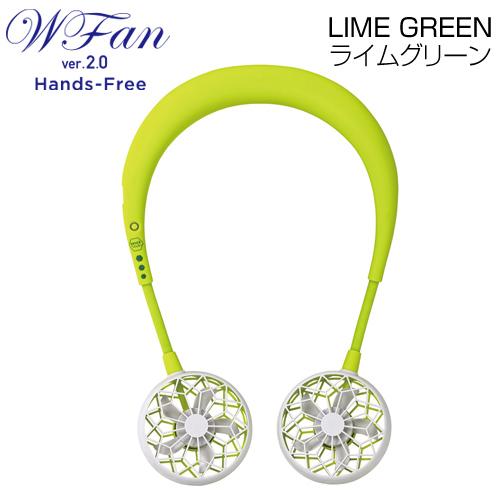 SPICE WFan Hands-free ダブルファン ハンズフリー 充電式ポータブル扇風機 ライムグリーン DF201LG ツインファン