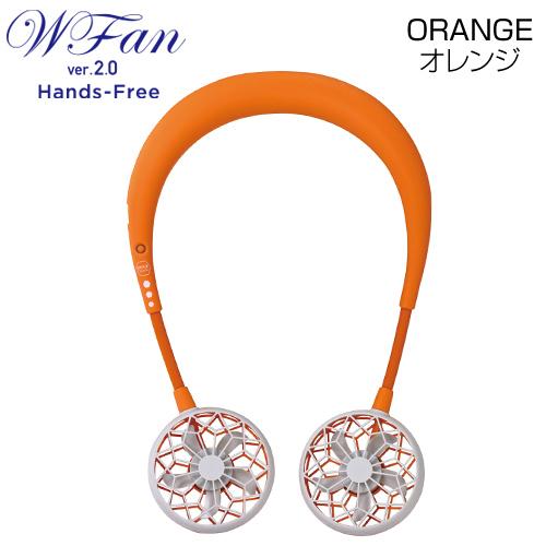 SPICE WFan Hands-free ダブルファン ハンズフリー 充電式ポータブル扇風機 オレンジ DF201OR ツインファン