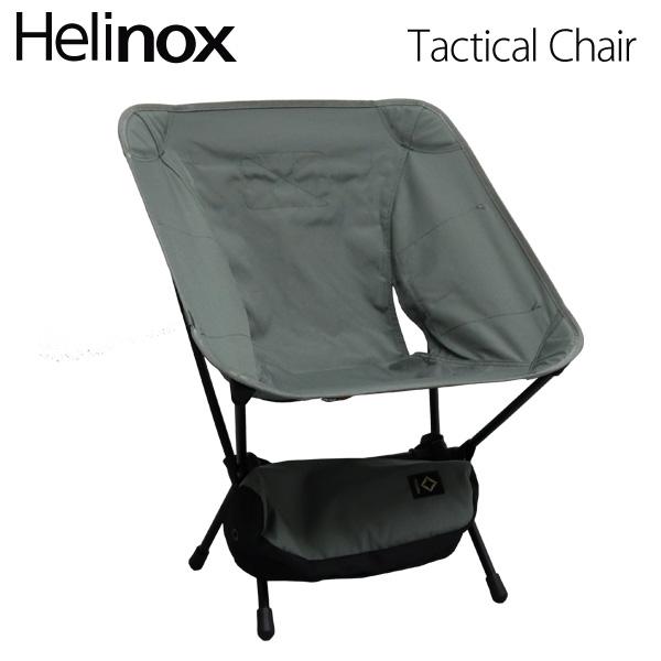 Helinox ヘリノックス Tactical Chair Foliage Green タクティカルチェア フォリッジ 折りたたみチェア