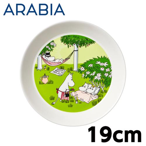ARABIA アラビア Moomin ムーミン プレート リラクシング 19cm Relaxing 2020年夏季限定