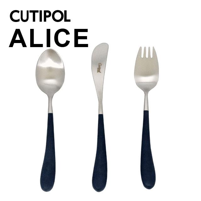 Cutipol クチポール ALICE Blue アリス ブルー 3本セット(ディナースプーン・ディナーナイフ・ディナーフォーク)