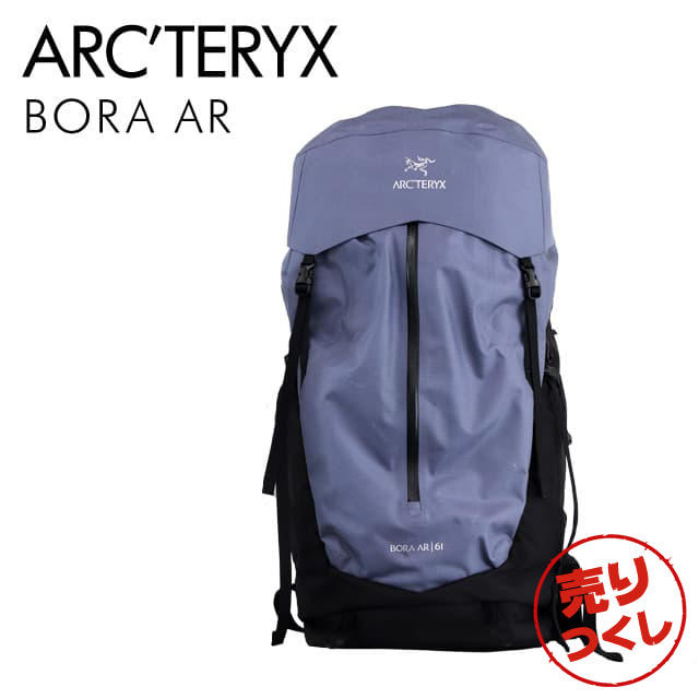 Arc'teryx アークテリクス ボラ AR 61 バックパック ウィメンズ winter iris