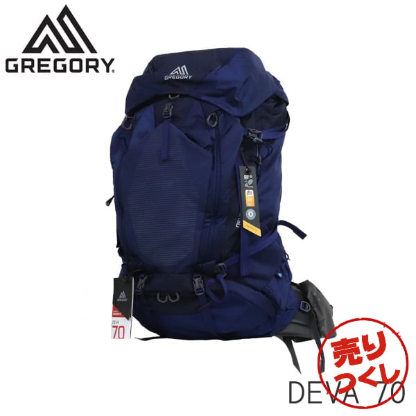 Gregory グレゴリー バックパック DEVA ディバ 70 70L SM ノクターンブルー 916252375