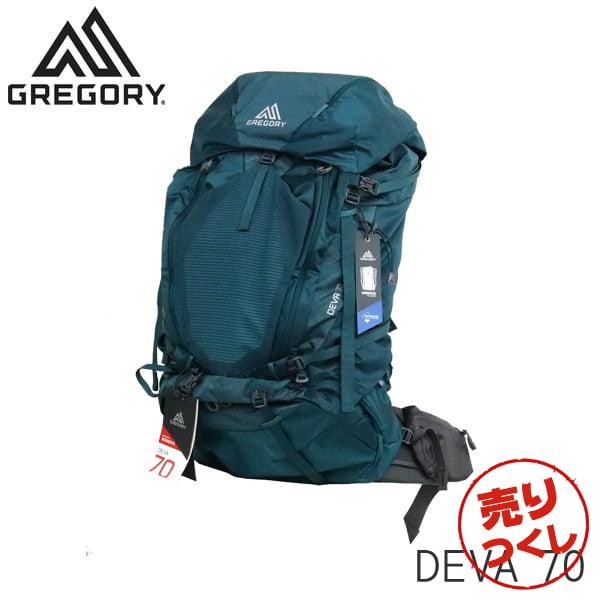 Gregory グレゴリー バックパック DEVA ディバ 70 70L SM アンティグアグリーン 916256399
