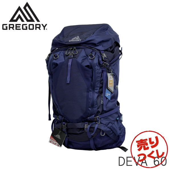 Gregory グレゴリー バックパック DEVA ディバ 60 60L SM ノクターンブルー 916222375