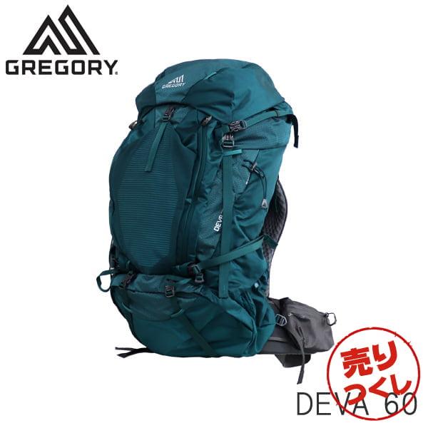 Gregory グレゴリー バックパック DEVA ディバ 60 60L SM アンティグアグリーン 916226399