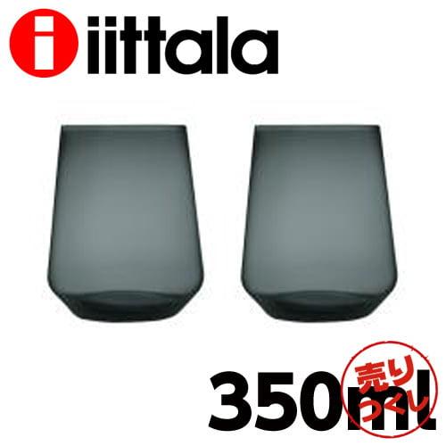 iittala イッタラ Essence エッセンス タンブラー 350ml グレー 2個セット