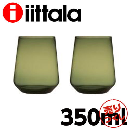 iittala イッタラ Essence エッセンス タンブラー 350ml モスグリーン 2個セット