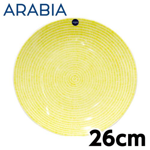ARABIA アラビア 24h Avec アベック プレート 26cm イエロー