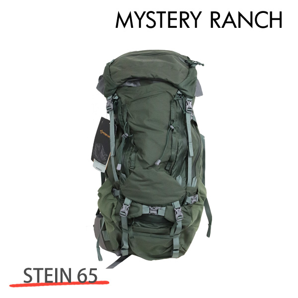 MYSTERY RANCH ミステリーランチ STEIN 65 MEN'S スタイン 65 メンズ M 65L IVY アイビー バックパック