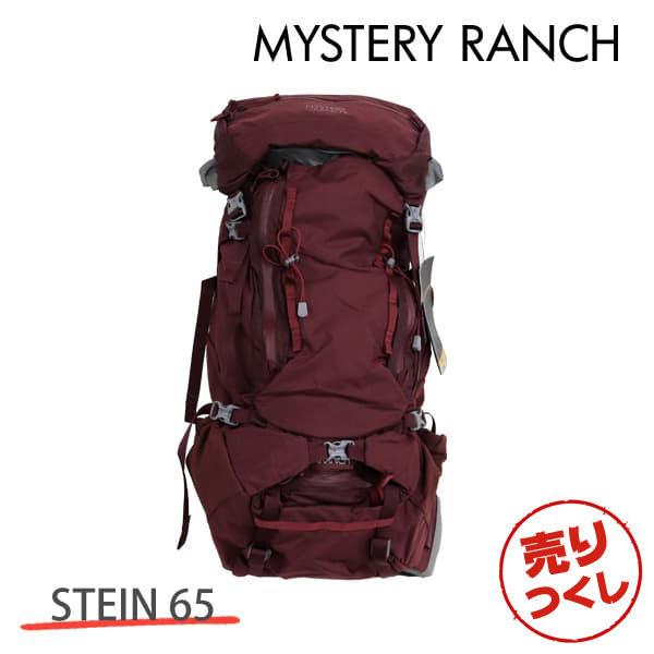 MYSTERY RANCH ミステリーランチ STEIN 65 WOMEN'S スタイン 65 ウィメンズ M 65L Henna ヘナ バックパック